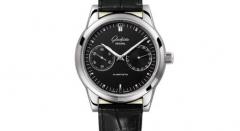 格拉苏蒂手表走时不准进行维修要多久?